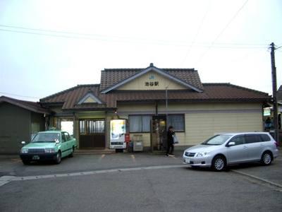 Iketani1