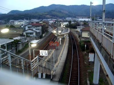 Iketani2