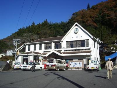 Nishikicho1