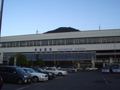 Shiniwakuni1