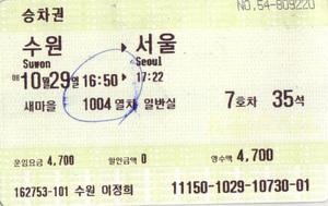 Suwon3_2
