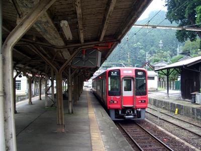 Koyashita2