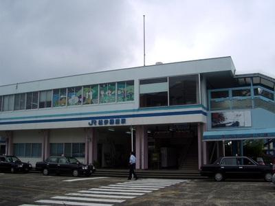 Kiikatsuura1