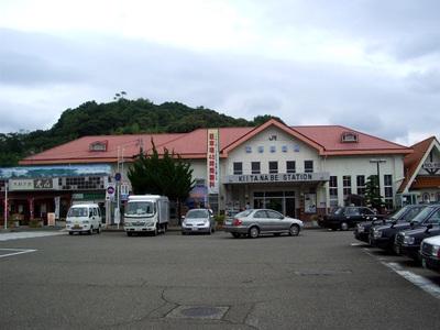 Kiitanabe