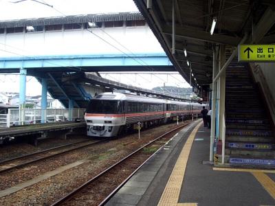 Kikatsuura2