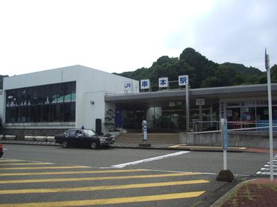 Kushimoto1