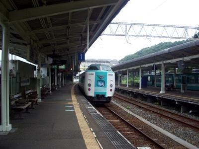 Kushimoto2