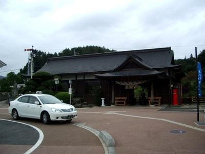 Izumoyokota1