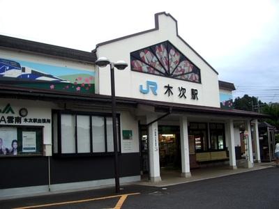 Kisuki1_2