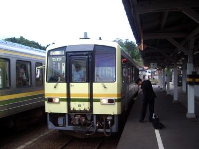 Kisuki2_2