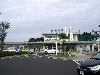 Oodashi1