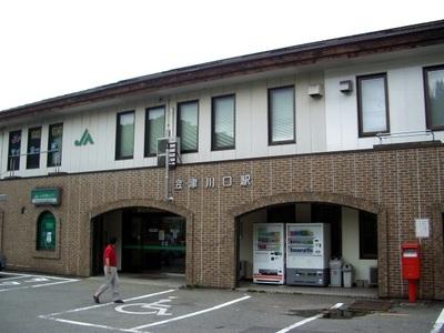 Aizukawaguchi1
