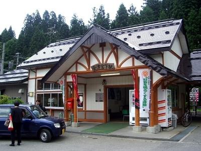 Aizumiyashita1