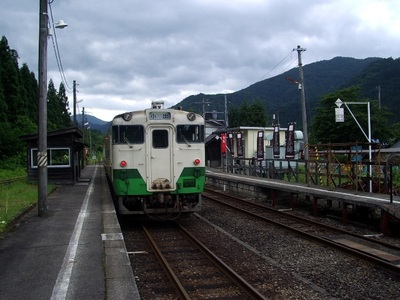 Aizumiyashita2