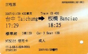 Taichung3_2