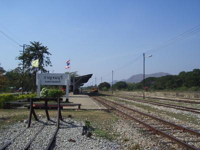Kanchanabri2