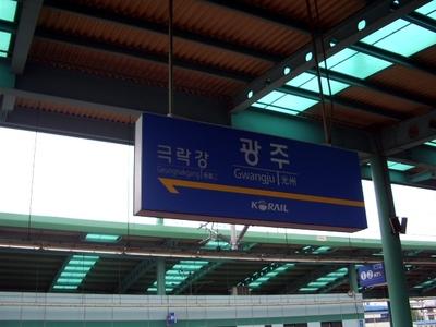 Gwangju_4