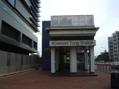 Kowloontong2