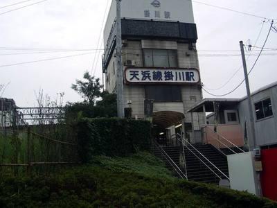 Kakegawa3