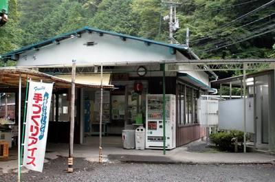 Ikawa1