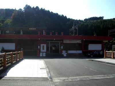 Kirishimajingu1