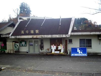 Takachiho1