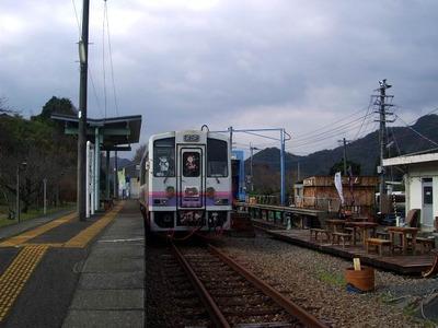Takachiho2
