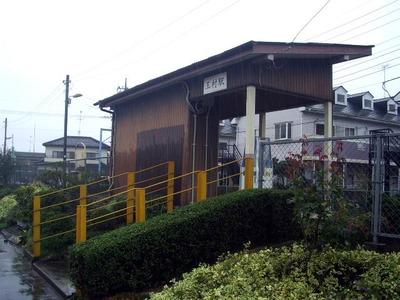 Tamamura1