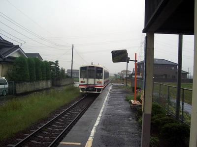 Tamamura3
