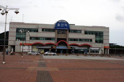 Ulsan1