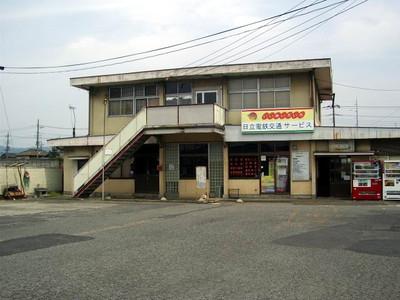 Hitachioota3