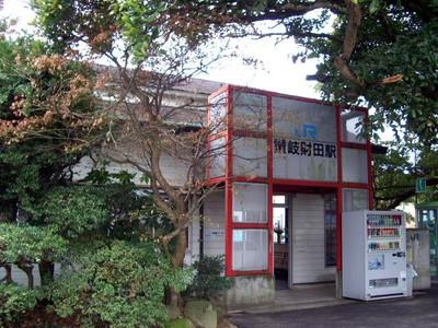 Sanukisaida1