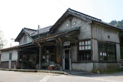 Tateyama_041a