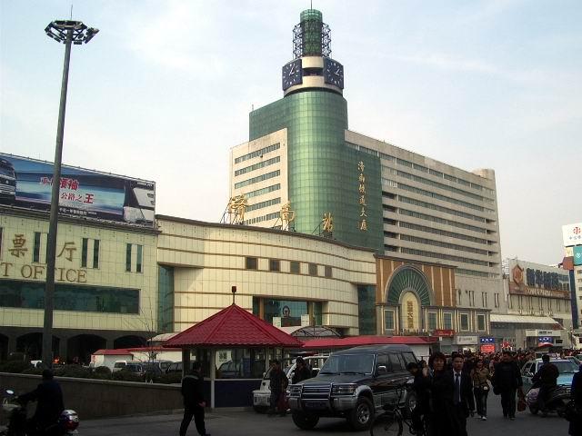 世界の駅を巡る旅: 22中国(China...