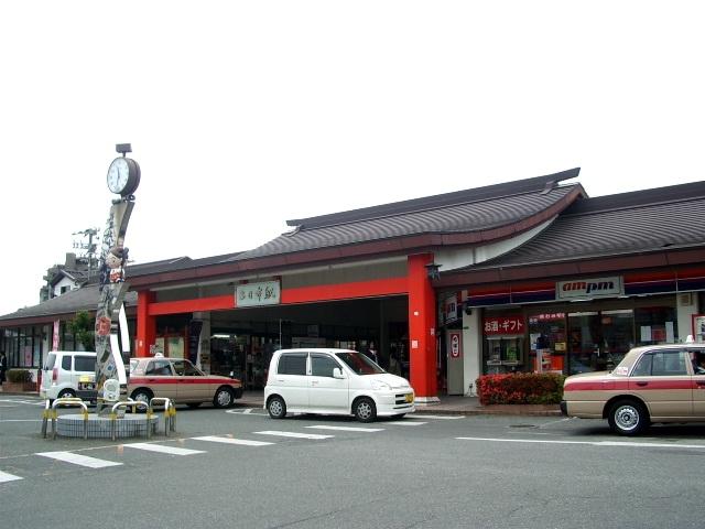 二日市駅(福岡県): 世界の駅を巡...