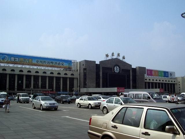 ハルビン駅(中国): 世界の駅を巡...