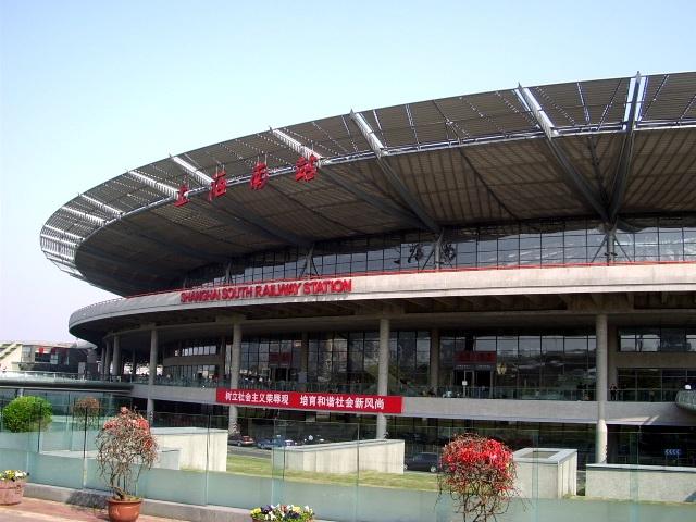 上海南駅(中国): 世界の駅を巡る旅